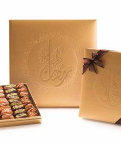 Ramadan Kareem Gold